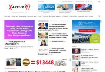 Białoruś: zablokowano najpopularniejszy portal opozycyjny