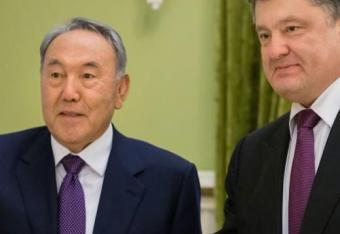 Kazachski gołąb pokoju