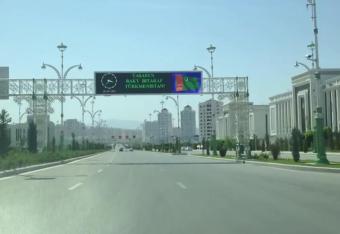 Turkmenistan: zakaz wyjazdu za granicę