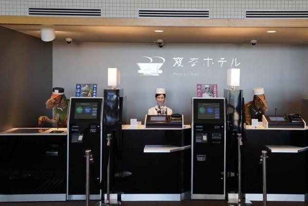 Japonia: grupowe zwolnienia hotelowych robotów