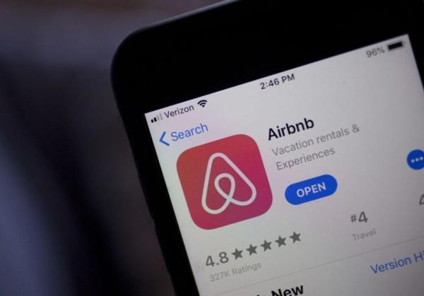 Oferty Airbnb bardziej przejrzyste