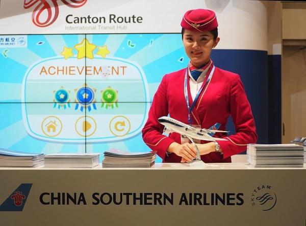 Amerykanie wchodzą do China Southern Airlines