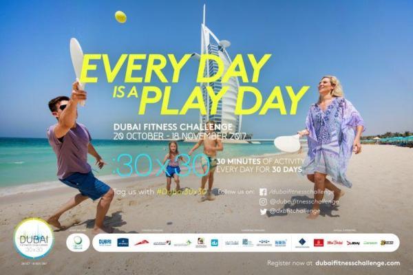 Dubaj zaprasza na 30 minut gimnastyki