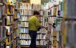 E-booki  ściągnąć  można z następujących stron: www.bpwola.waw.pl, www.koszykowa.pl oraz www.bppragapd.pl
