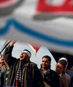 """Tahrir. Plac Wyzwolenia"""