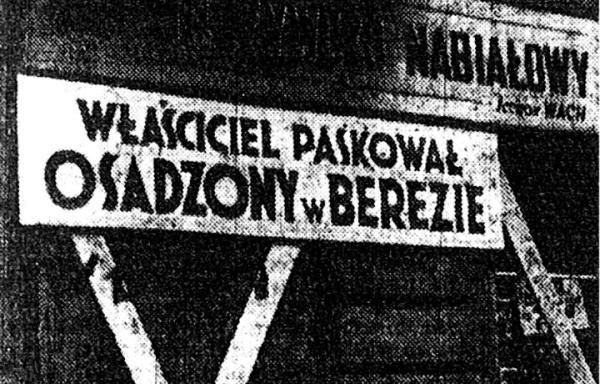 Fotka z sierpnia 1939 r. Walka z tymi, którzy robili zapasy, by je sprzedać po wyższej cenie