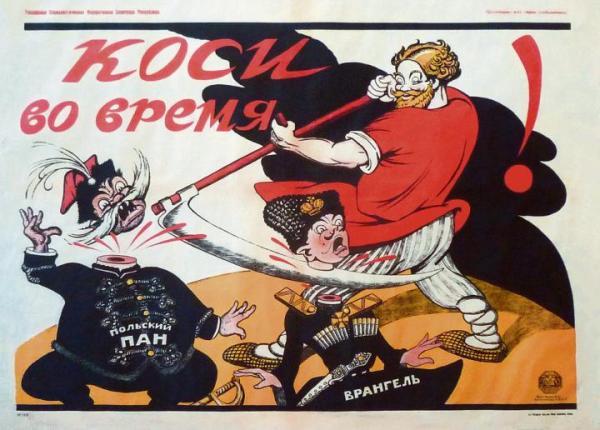 12 tys. zł to cena wywoławcza plakatu Wiktora Denisowa z czasów wojny polsko-bolszewickiej z 1920 r. Bolszewik ścina głowę polskiemu panu w krakusce