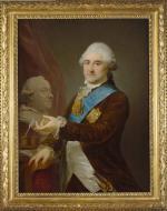Stanisław August z popiersiem Piusa VI