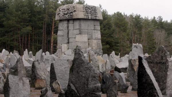 Obóz Treblinka II został zlikwidowany pod koniec 1943 roku